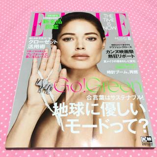 エル(ELLE)のエルジャポン  8月号(ファッション)