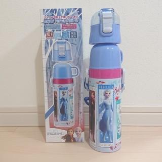 Disney - アナ雪 新品 超軽量 2wayステンレスボトル 470ml