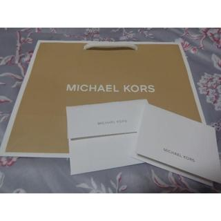 マイケルコース(Michael Kors)のショップ紙袋&メッセージカード&封筒の3点セット マイケルコース(ショップ袋)