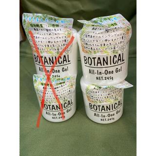 ボタニスト(BOTANIST)の【新品未開封・2個】シャネル ボタニカル オールインワンゲルクリーム 245g(オールインワン化粧品)