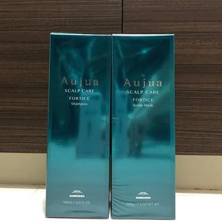 オージュア(Aujua)の新品 Aujua フォルティス 500ml シャンプー&トリートメント (ヘアケア)