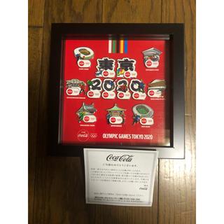 コカコーラ(コカ・コーラ)のコカ・コーラ   東京2020オリンピック  ピンズセット  当選品(ノベルティグッズ)