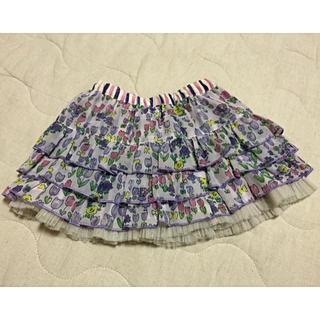 ニットプランナー(KP)のKPニットプランナー *リバーシブルスカート 90cm*(スカート)