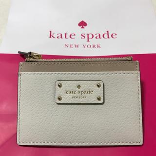kate spade new york - ケイトスペードニューヨーク☆新品 白×ベージュ カードケース 小銭入れ 定期入れ