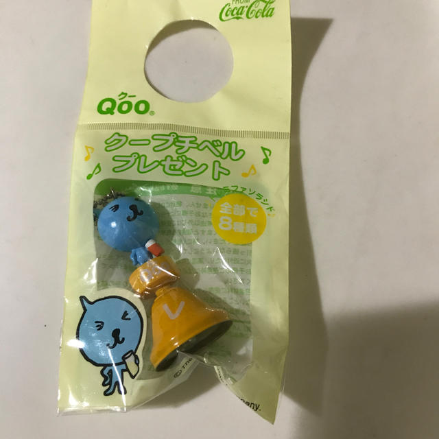 コカ・コーラ(コカコーラ)のQooのオマケ クープチベル エンタメ/ホビーのおもちゃ/ぬいぐるみ(キャラクターグッズ)の商品写真