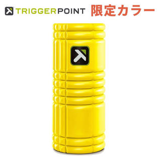 新品 トリガーポイント グリッドフォームローラー 黄色 イエロー(トレーニング用品)