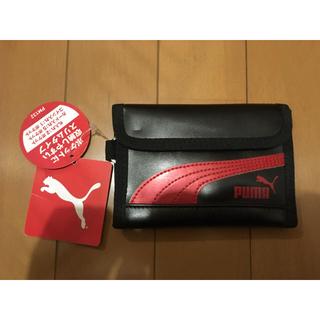 PUMA - 新品  プーマ 財布