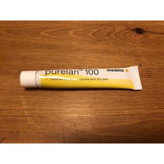 メデラ Purelane ピュアレーン100(その他)