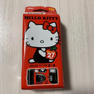 フジフイルム(富士フイルム)のキティちゃん 写るんです 有効期限切れ品(フィルムカメラ)