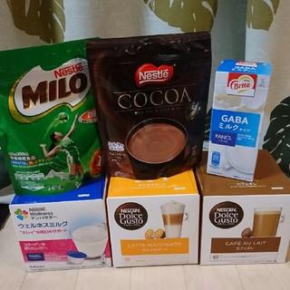 Nestle - ネスレ  ドルチェグスト3種+3種