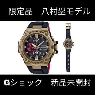 ジーショック(G-SHOCK)の限定品 G-SHOCK G-STEEL 八村塁 シグネチャーモデル(腕時計(デジタル))
