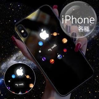 iPhone - 光るiPhoneケース XS/XR/XSMax/11ProMax/7/8/SE2