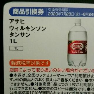 Hiro様専用出品(フード/ドリンク券)