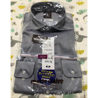 新品 メンズ ワイシャツ S ノンアイロン 超形態安定