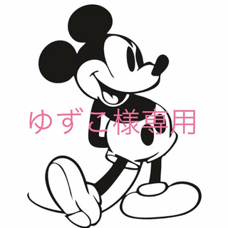 Disney - 【ゆずこ様専用】