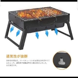新品 超軽量バーベキュー コンロ BBQ 卓上用 焚き火台 コンパクト(ストーブ/コンロ)