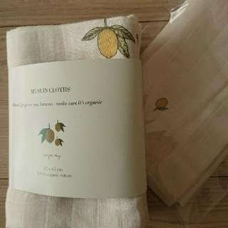 Caramel baby&child  - Konges Sløjd コンゲススロイド モスリンコットン クロス レモン柄