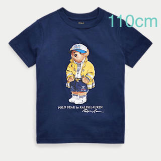 ポロラルフローレン(POLO RALPH LAUREN)の最終SALE♪訳あり 新品 Ralph Lauren CP-93 ベアTシャツ(Tシャツ/カットソー)