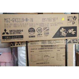 ミツビシ(三菱)の霧ヶ峰 ルームエアコン 6畳用 MSZ-GV2219-W (エアコン)