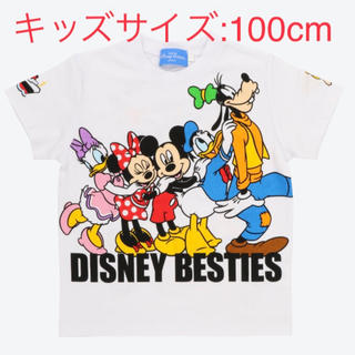 Disney - ベスティーズ Tシャツ ディズニー 白 100cm
