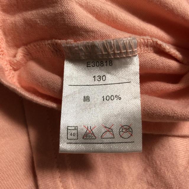 Acoba(アコバ)のACOBA トップス 130 キッズ/ベビー/マタニティのキッズ服女の子用(90cm~)(Tシャツ/カットソー)の商品写真