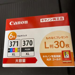キヤノン(Canon)のキャノン純正インク 371 370  6色 大容量(オフィス用品一般)