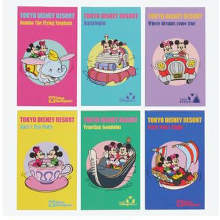 Disney - ディズニー  メモ  ☆  レトロ