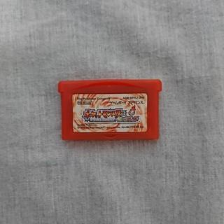 ゲームボーイアドバンス(ゲームボーイアドバンス)のポケットモンスター ファイアレッド  GBA(携帯用ゲームソフト)