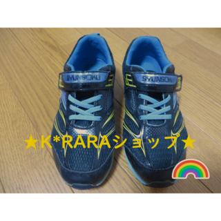 アキレス(Achilles)の瞬足★スニーカー.23cm.adidas.NIKE.PUMA.アンダー(スニーカー)