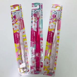 サンスター(SUNSTAR)の歯ブラシ オーラツー サンスター クリニカ システマ ビトイーン ピンク(歯ブラシ/デンタルフロス)