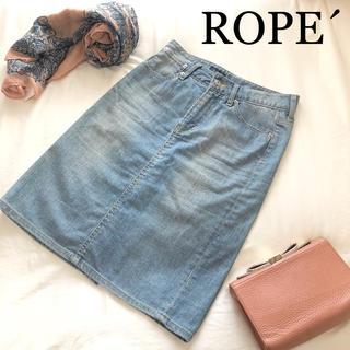ロペ(ROPE)の着回し抜群♪ ROPE' ひざ丈デニムスカート 63-90 ロペ(ひざ丈スカート)