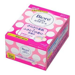 Biore - Biore さらさらパウダーシート せっけんの香り 詰め替えタイプ【未開封】