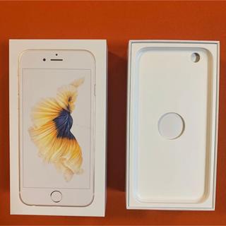 アイフォーン(iPhone)のiPhone6s 箱のみ 付属品なし 美品(その他)