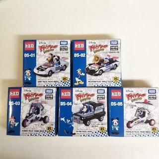 Disney - ディズニー★ドライブセーバー  5車種