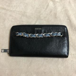ディーゼル(DIESEL)のDIESEL  長財布(財布)