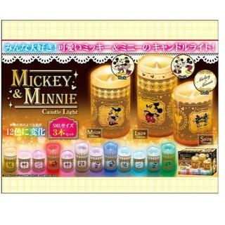 ディズニー(Disney)のディズニー ミッキー&ミニー キャンドルライト 三個セット(キャラクターグッズ)
