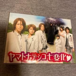 ジャニーズ(Johnny's)のヤマトナデシコ七変化 DVD-BOX〈6枚組〉+ビジュアルブック(TVドラマ)