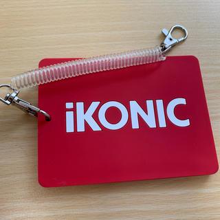 アイコン(iKON)のiKON  パスケース カードケース(パスケース/IDカードホルダー)
