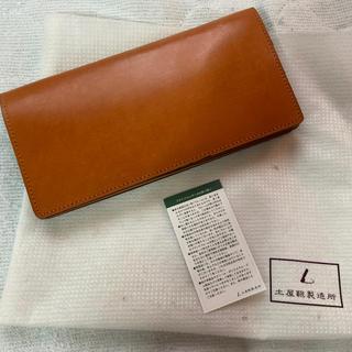 ツチヤカバンセイゾウジョ(土屋鞄製造所)の専用ページです(長財布)