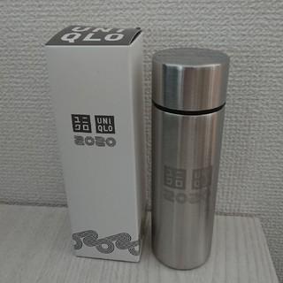 ユニクロ(UNIQLO)の新品☆ユニクロノベルティ水筒2020(タンブラー)