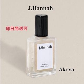 TODAYFUL - 新品 J.Hannah Nail Akoya