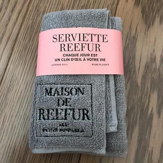 Maison de Reefur - MAISON DE REEFUR