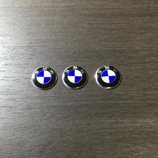 ビーエムダブリュー(BMW)のBMW☆ロゴエンブレム 14mm☆3個(車種別パーツ)