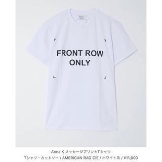 アメリカンラグシー(AMERICAN RAG CIE)のAnna K  Tシャツ S(Tシャツ(半袖/袖なし))