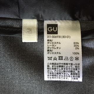 ジーユー(GU)のスーツ(スーツジャケット)