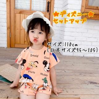 Disney - 【在庫わずか☆】ディズニーセットアップ♡オレンジ(キッズ:110cm)