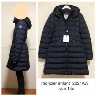 MONCLER - モンクレール キッズ14a CHARPAL 今期新品未使用