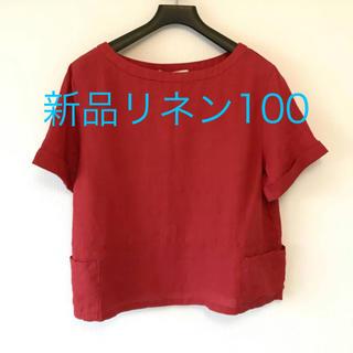 ネストローブ(nest Robe)の新品 ista-ire 上質リネンシャツ 定価8030円(シャツ/ブラウス(半袖/袖なし))