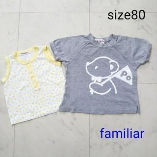 familiar - familiar ☆ Tシャツ   タンクトップ  80