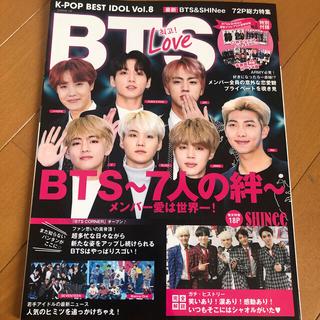 シャイニー(SHINee)のSHINee BTS 表紙雑誌(アート/エンタメ/ホビー)